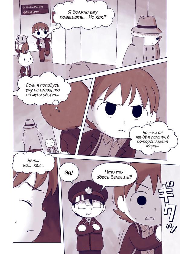 https://r1.ninemanga.com/comics/pic2/5/31749/327957/1499239447143.jpg Page 5