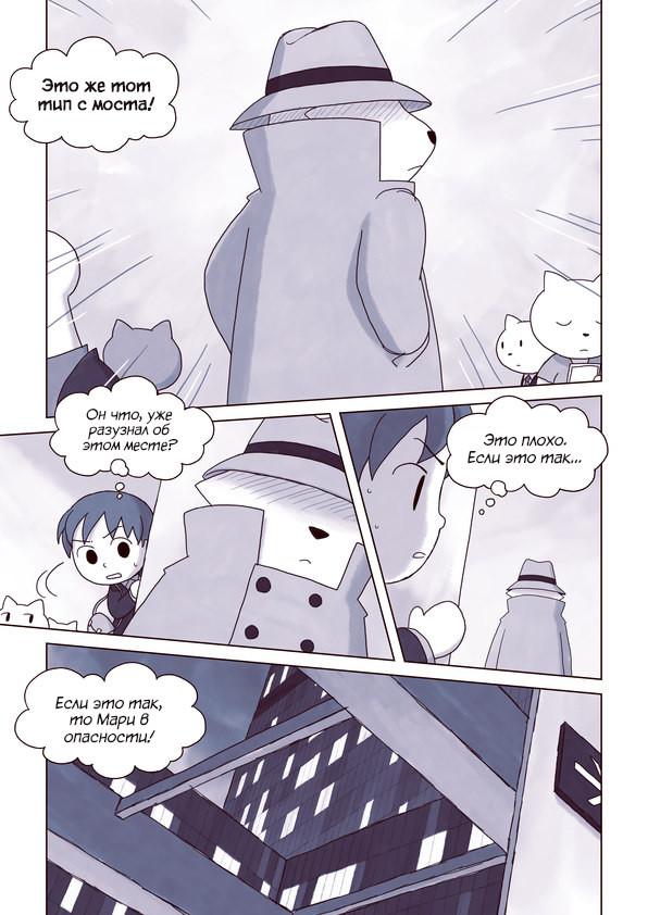 https://r1.ninemanga.com/comics/pic2/5/31749/327957/149923944733.jpg Page 4