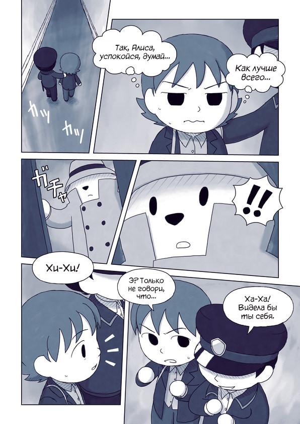 https://r1.ninemanga.com/comics/pic2/5/31749/327957/1499239448188.jpg Page 7