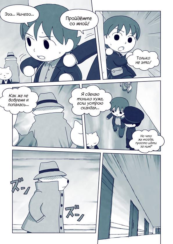 https://r1.ninemanga.com/comics/pic2/5/31749/327957/149923944899.jpg Page 6