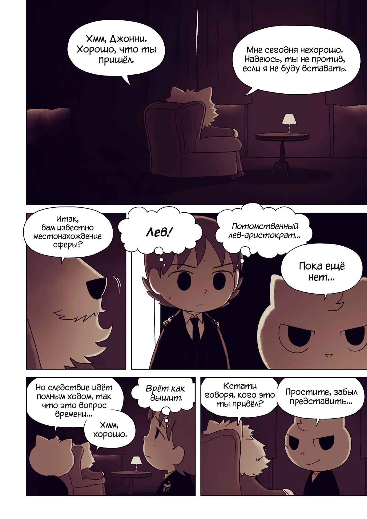 https://r1.ninemanga.com/comics/pic2/5/31749/333766/1505307919465.png Page 17