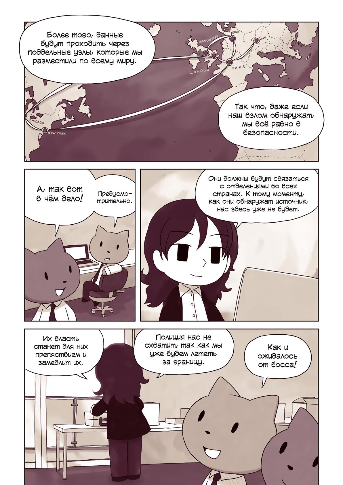 https://r1.ninemanga.com/comics/pic2/5/31749/333766/1505307929313.png Page 26