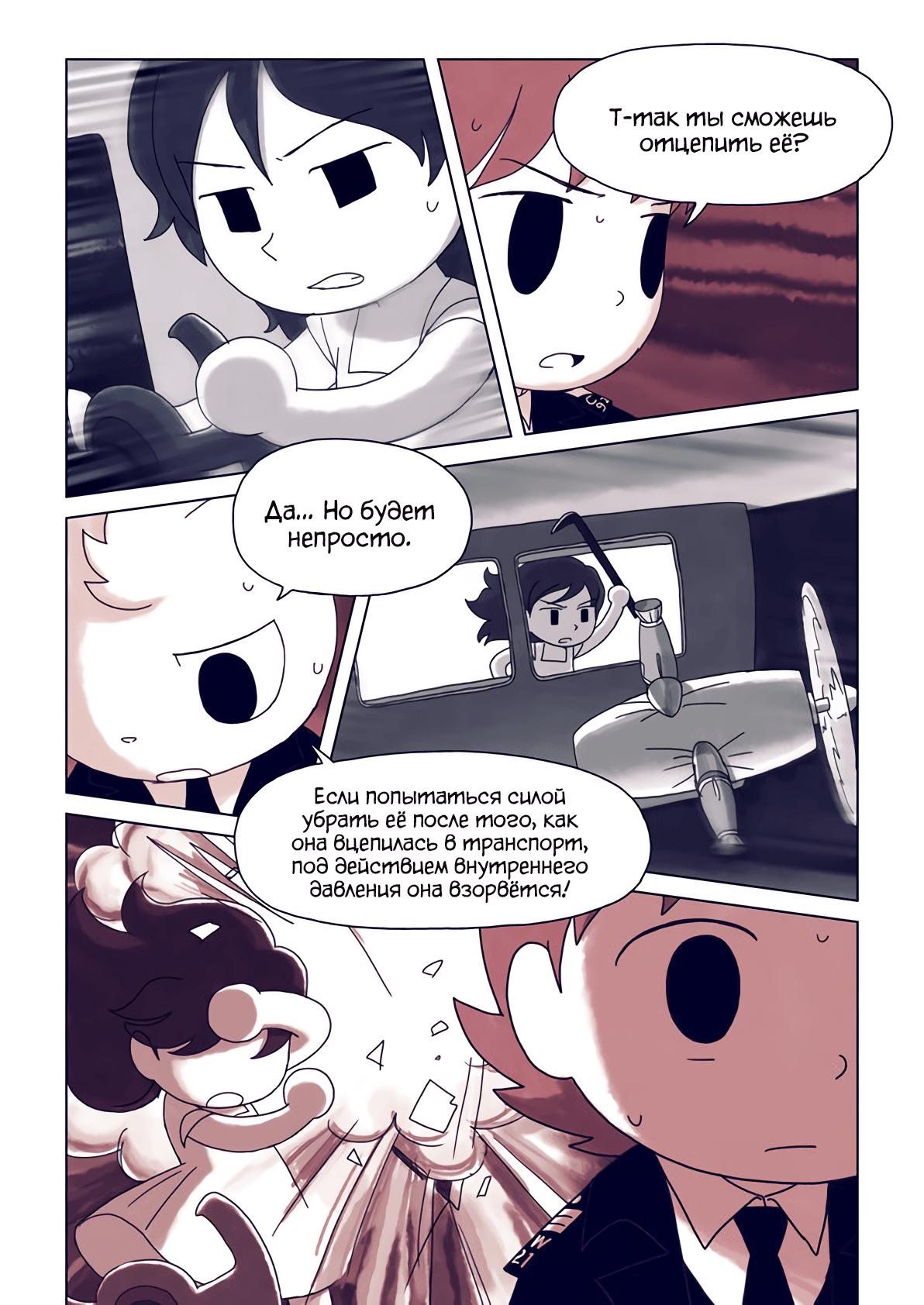 https://r1.ninemanga.com/comics/pic2/5/31749/333766/150530795258.png Page 50