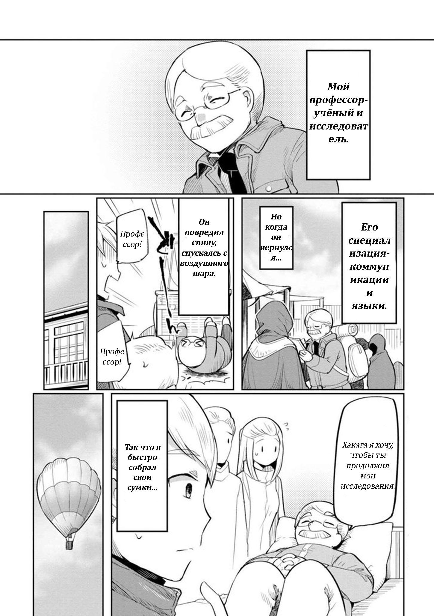 https://r1.ninemanga.com/comics/pic2/5/33797/414526/1529143547721.jpg Page 1