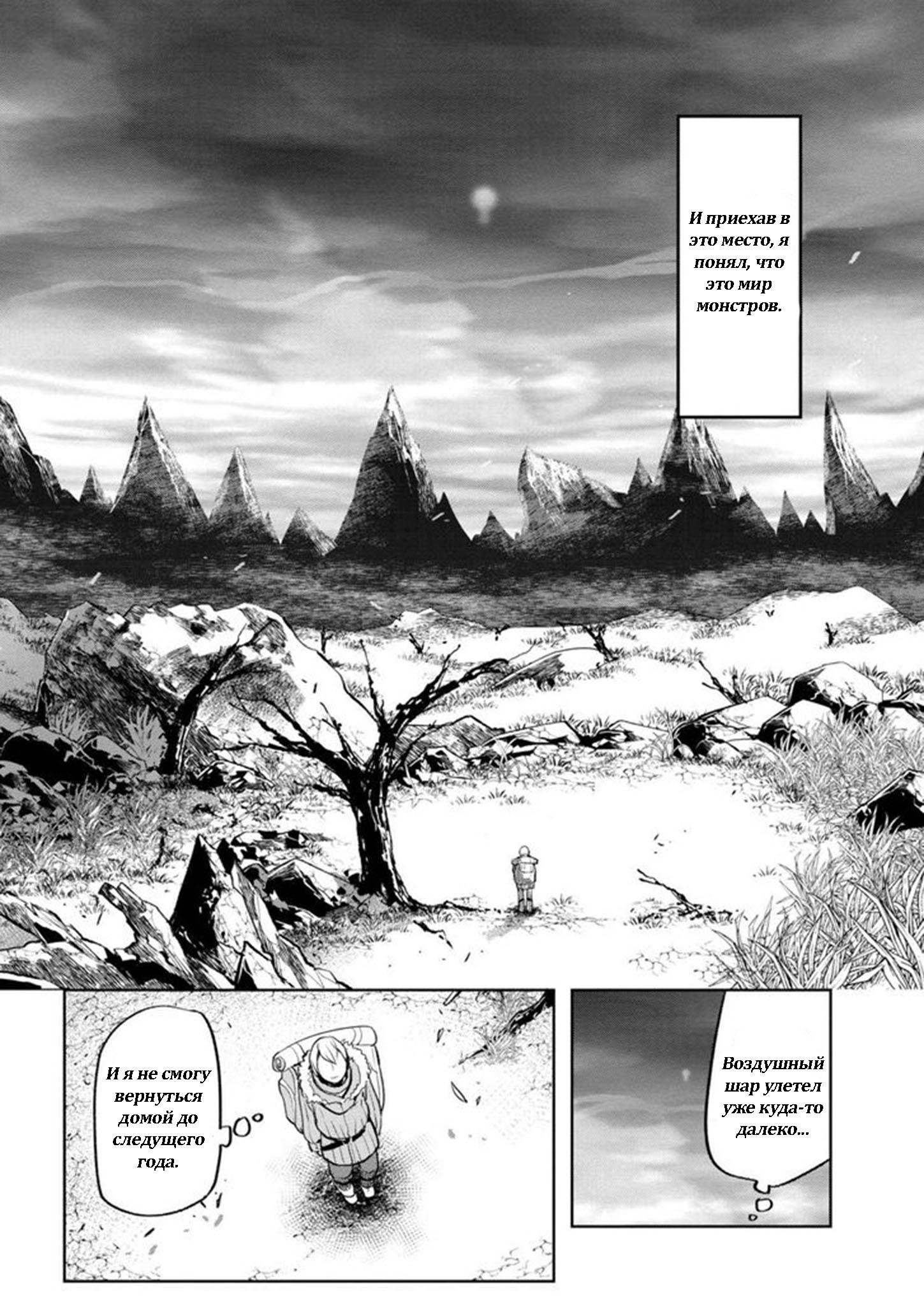 https://r1.ninemanga.com/comics/pic2/5/33797/414526/1529143548241.jpg Page 2