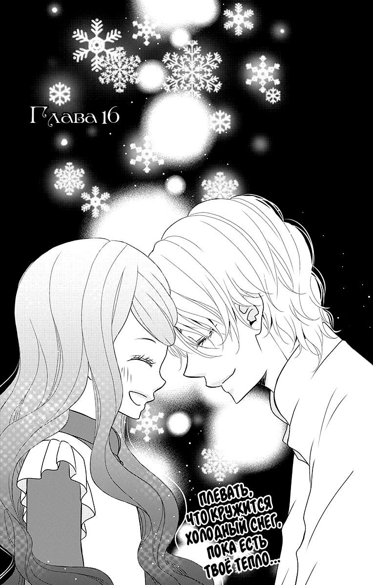 https://r1.ninemanga.com/comics/pic2/50/22834/414740/1529777281215.jpg Page 2