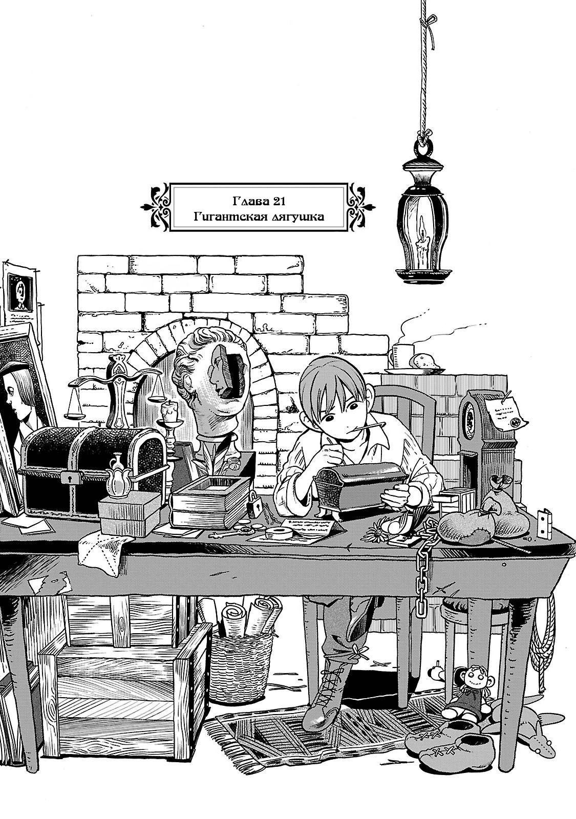 https://r1.ninemanga.com/comics/pic2/50/27634/1121979/1540509574212.jpg Page 1