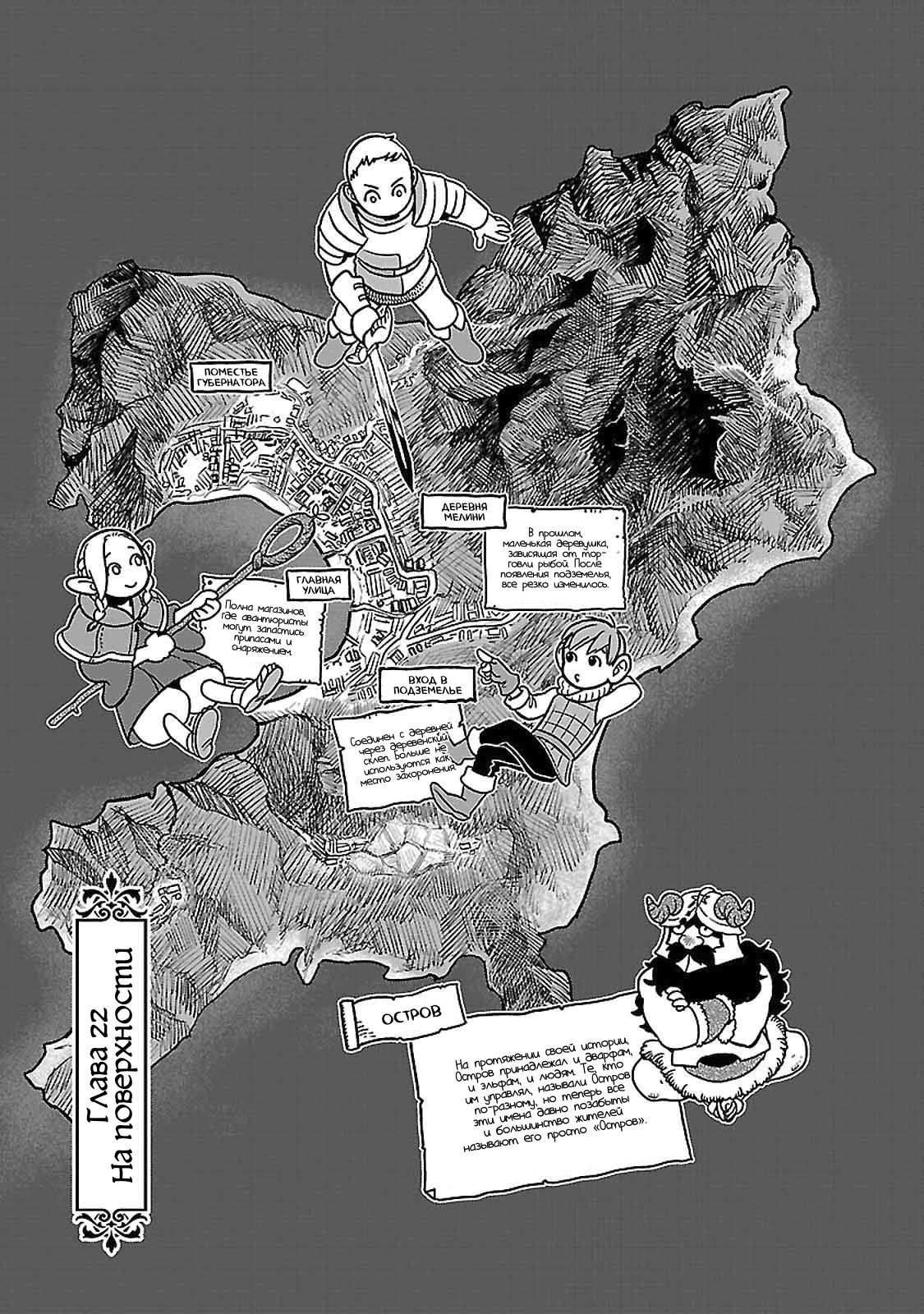 https://r1.ninemanga.com/comics/pic2/50/27634/1121980/1540509648116.jpg Page 1