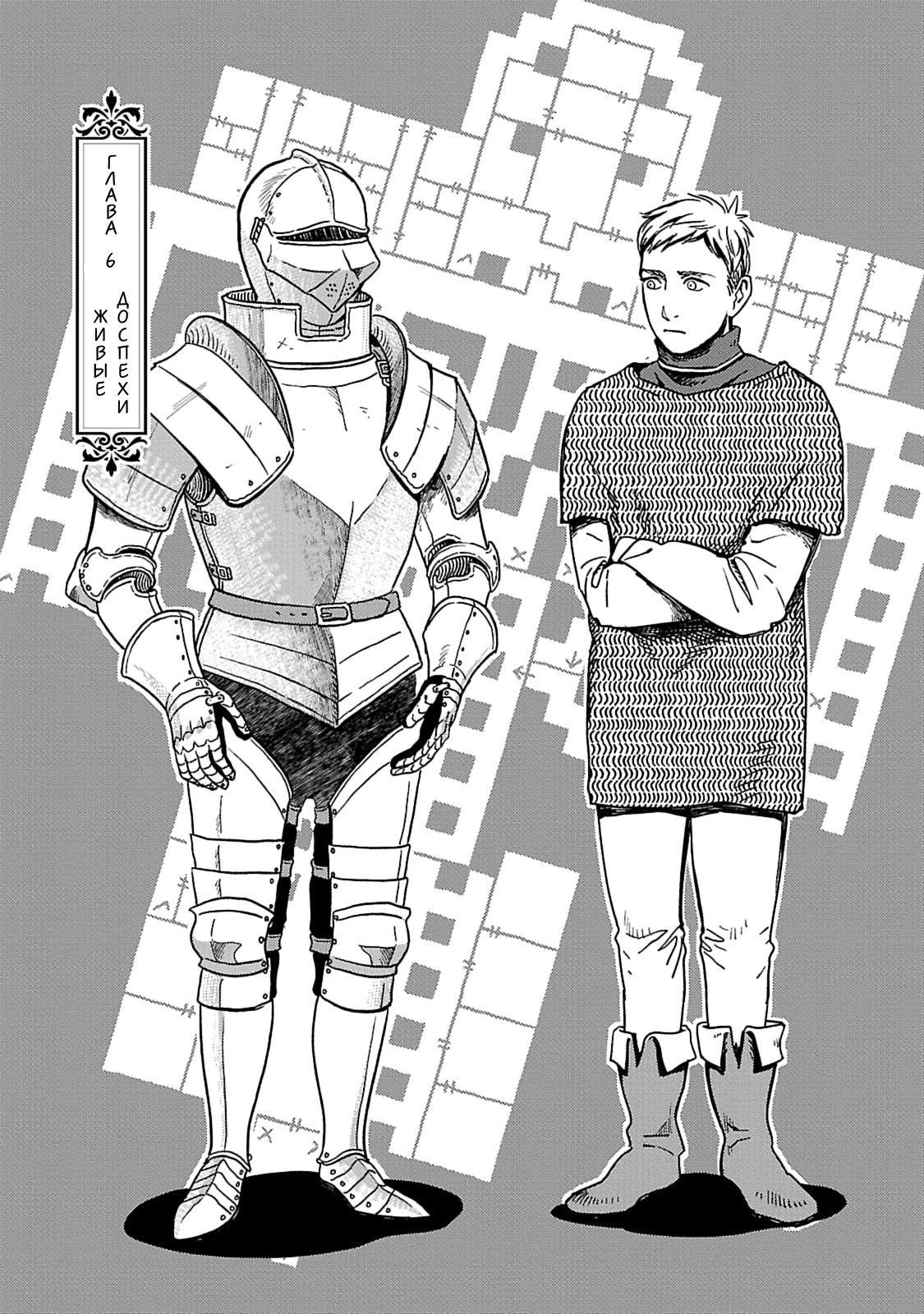 https://r1.ninemanga.com/comics/pic2/50/27634/1256234/1541270889261.jpg Page 1