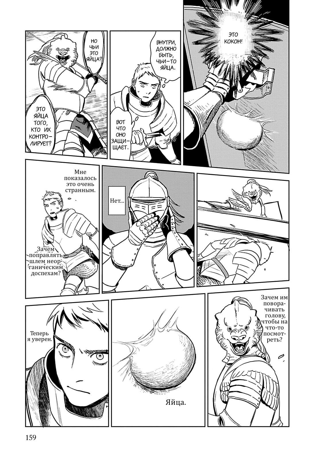 https://r1.ninemanga.com/comics/pic2/50/27634/1256234/1541271092460.jpg Page 23