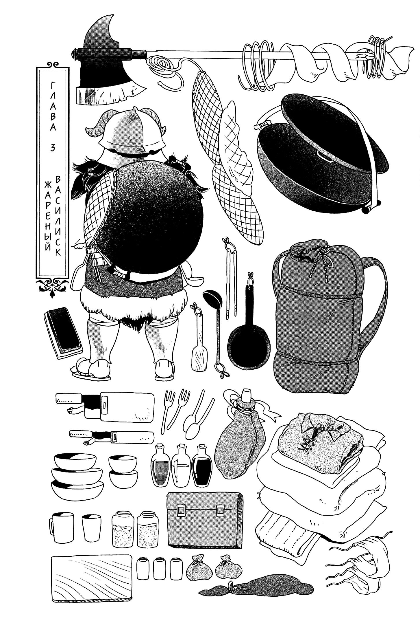 https://r1.ninemanga.com/comics/pic2/50/27634/279199/1448709079260.jpg Page 1