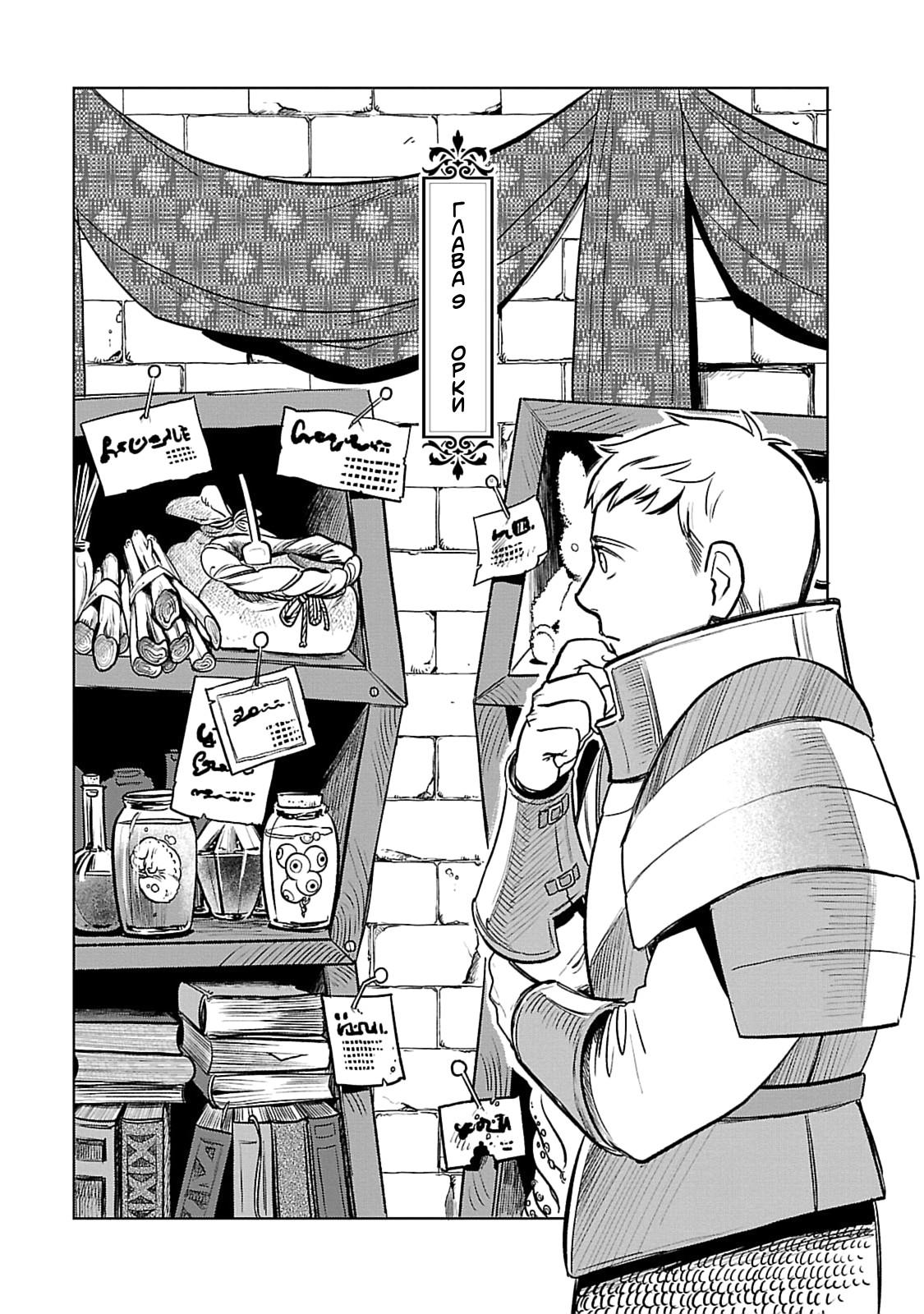 https://r1.ninemanga.com/comics/pic2/50/27634/289291/1461001617900.jpg Page 1