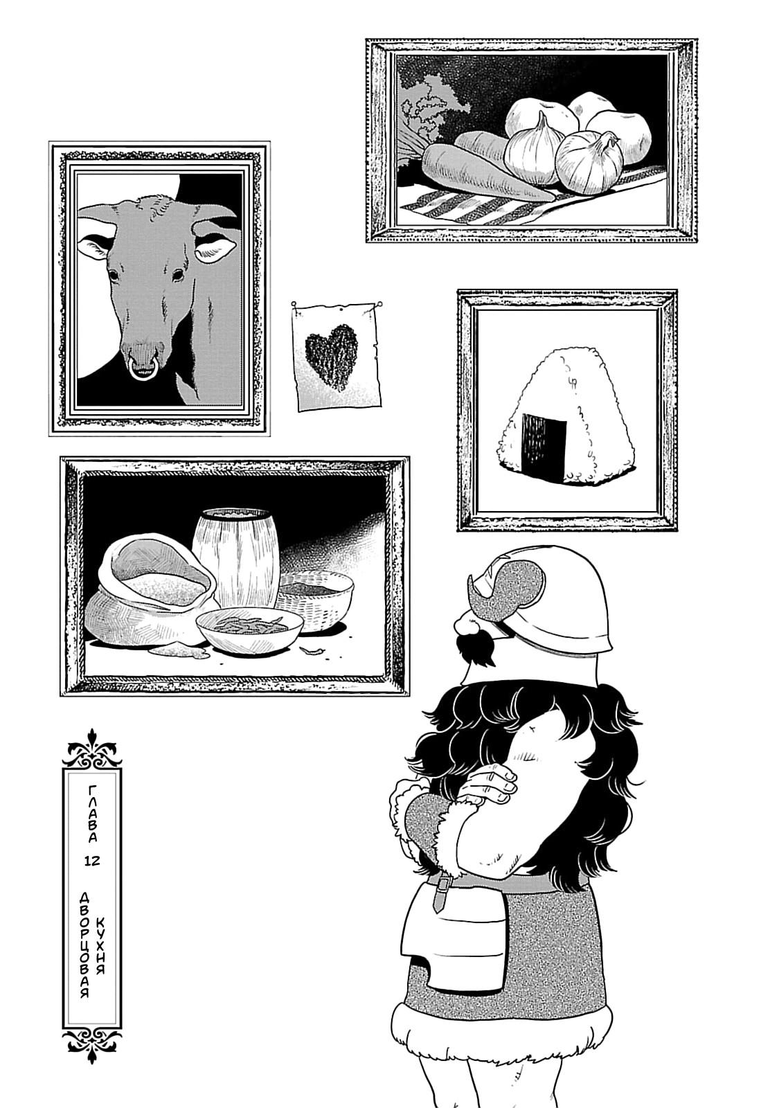 https://r1.ninemanga.com/comics/pic2/50/27634/313788/1480604821379.jpg Page 1