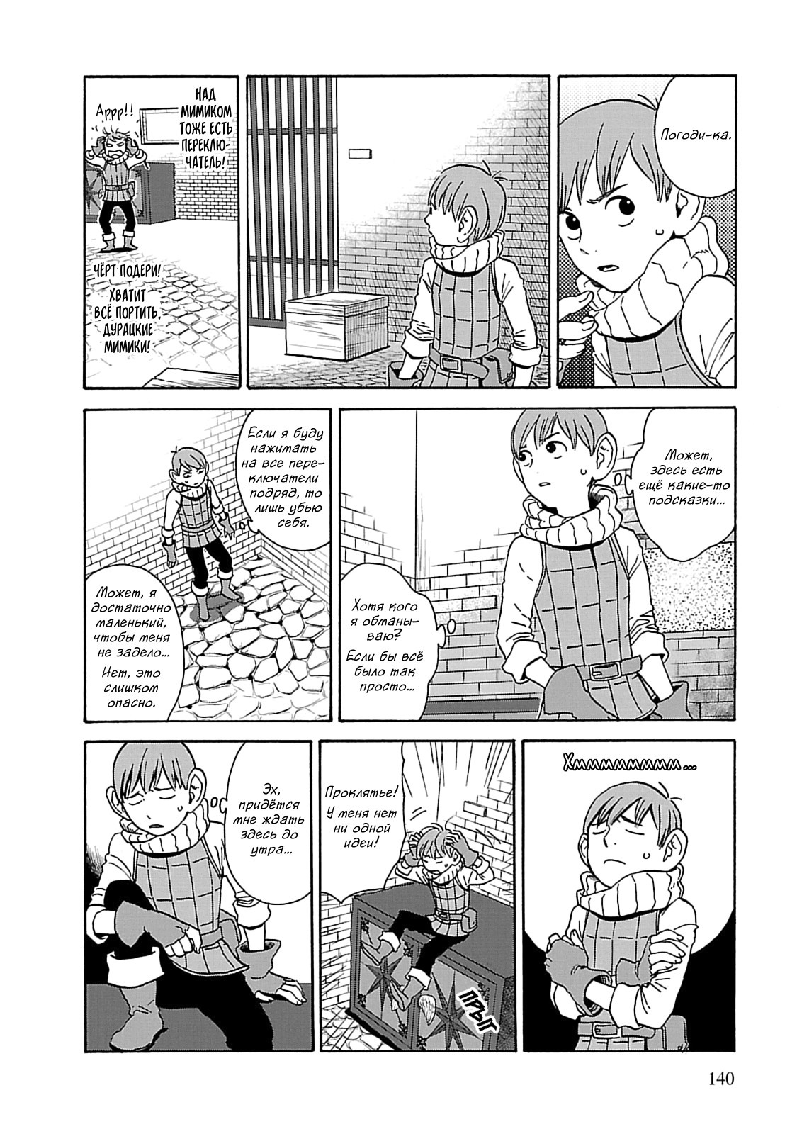 https://r1.ninemanga.com/comics/pic2/50/27634/314954/1482711938983.jpg Page 12
