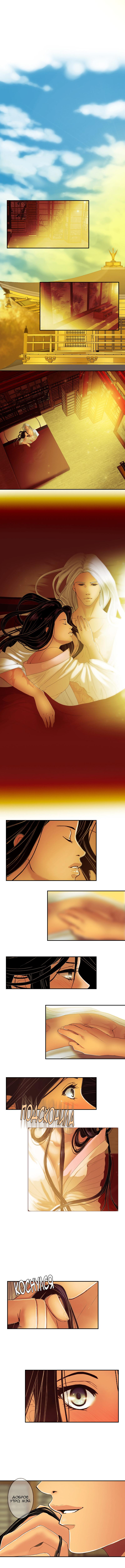 https://r1.ninemanga.com/comics/pic2/50/32242/336938/1510164408951.jpg Page 1