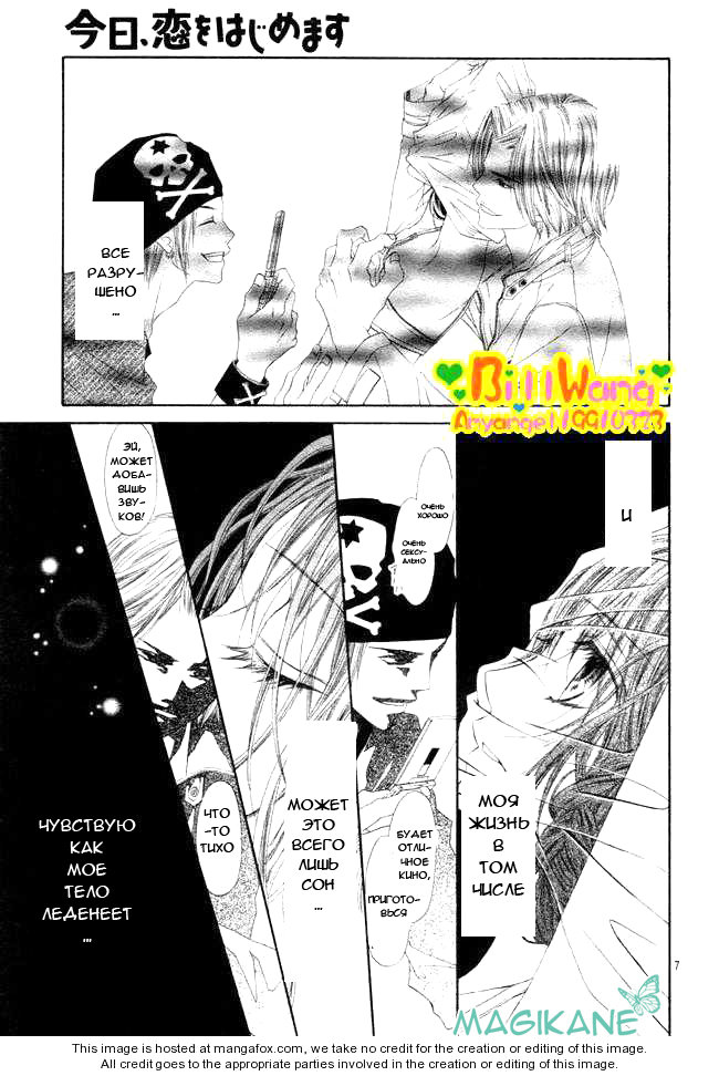 https://r1.ninemanga.com/comics/pic2/51/22003/223437/1428903979856.jpg Page 8