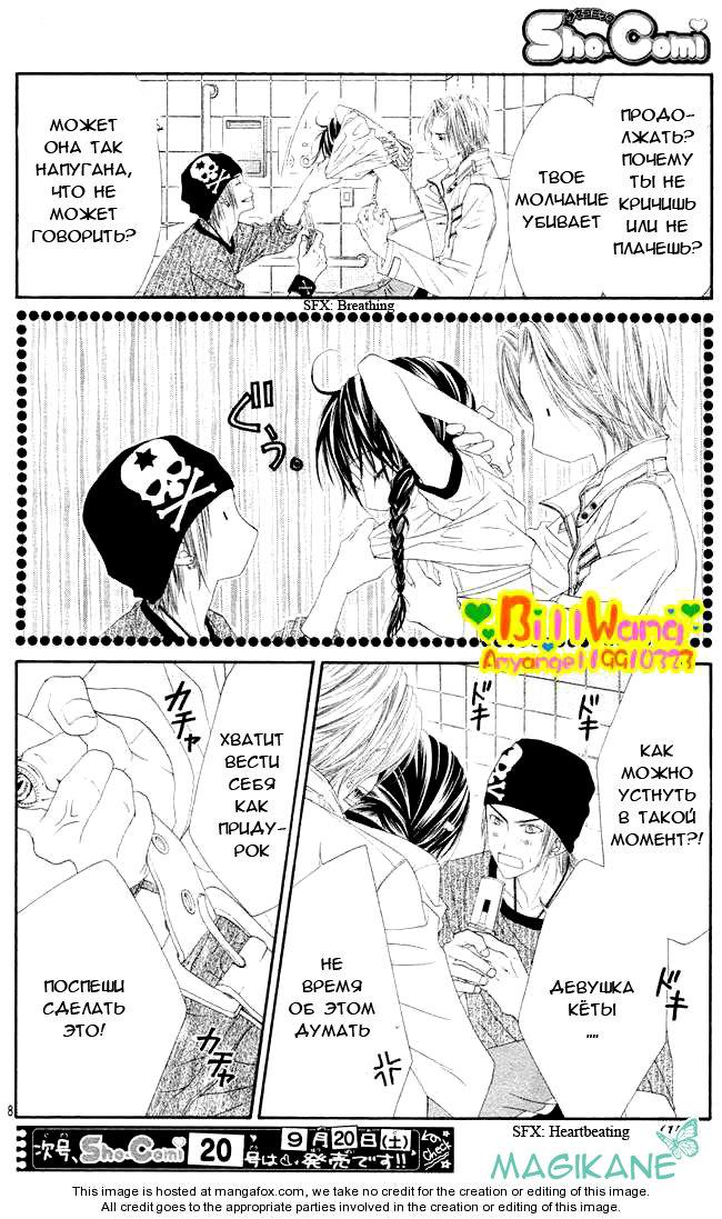 https://r1.ninemanga.com/comics/pic2/51/22003/223437/1428903980697.jpg Page 9