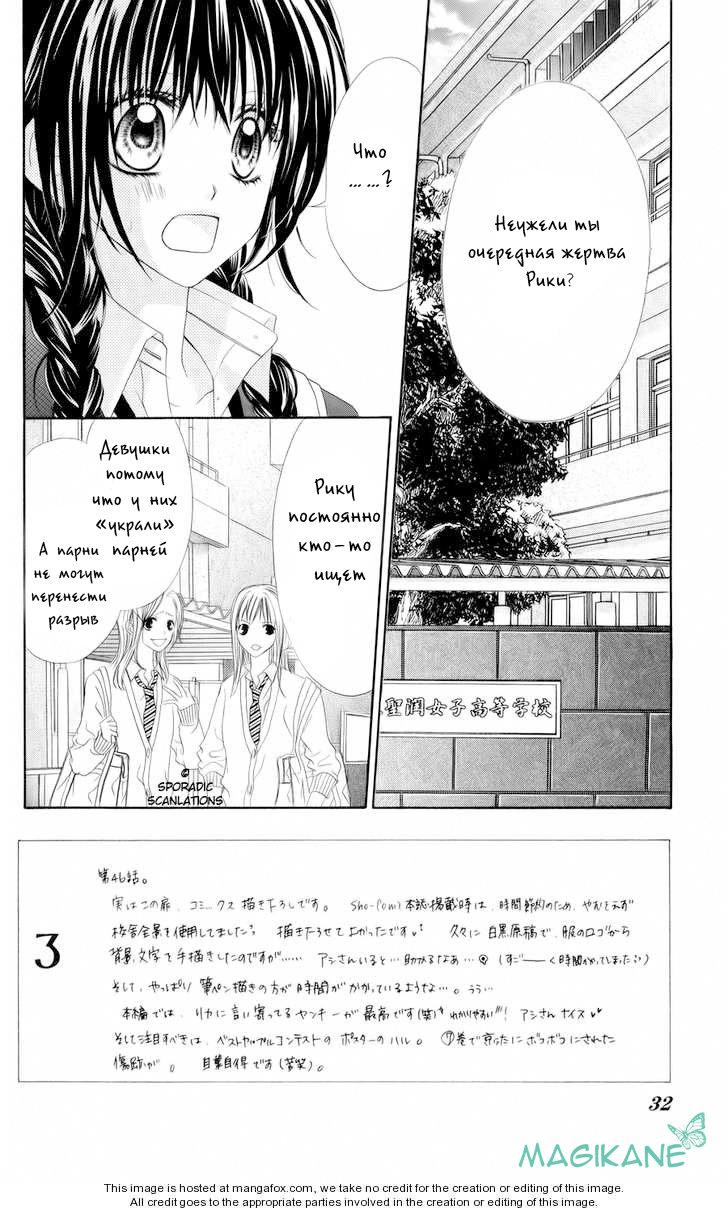 https://r1.ninemanga.com/comics/pic2/51/22003/223512/1428904403491.jpg Page 2