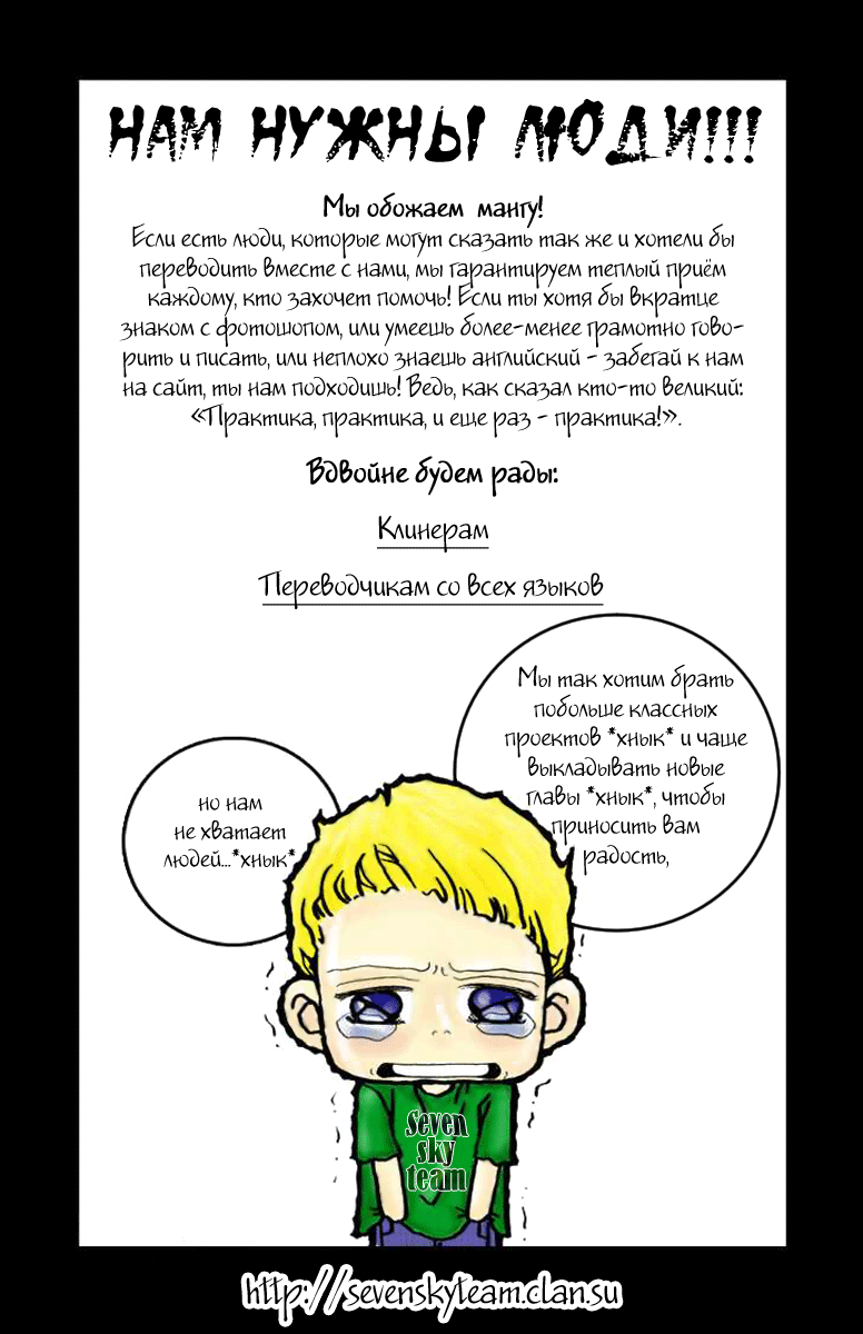 https://r1.ninemanga.com/comics/pic2/52/21492/212343/1427979522552.jpg Page 2