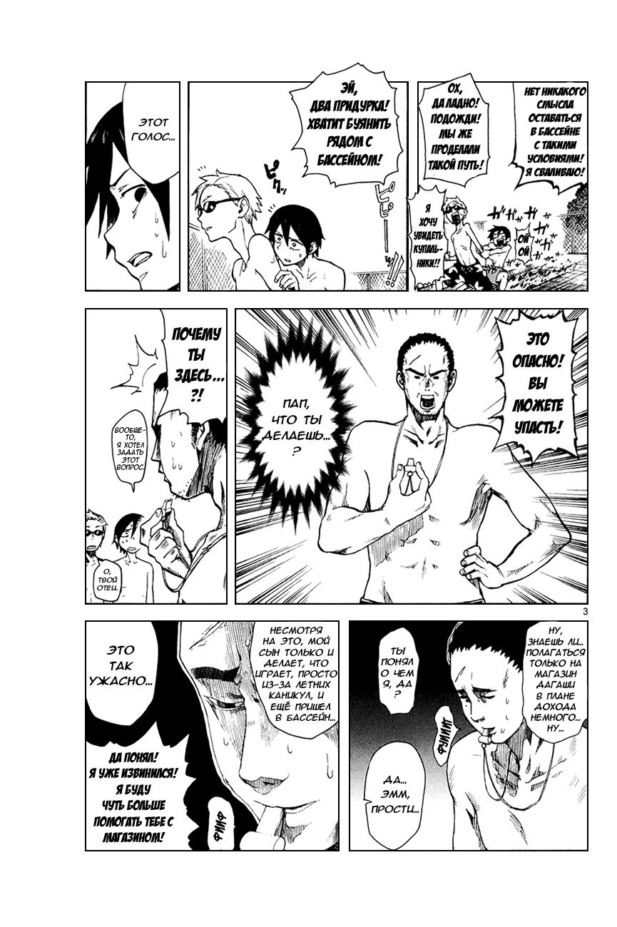 https://r1.ninemanga.com/comics/pic2/52/27572/280201/145223045164.jpg Page 3