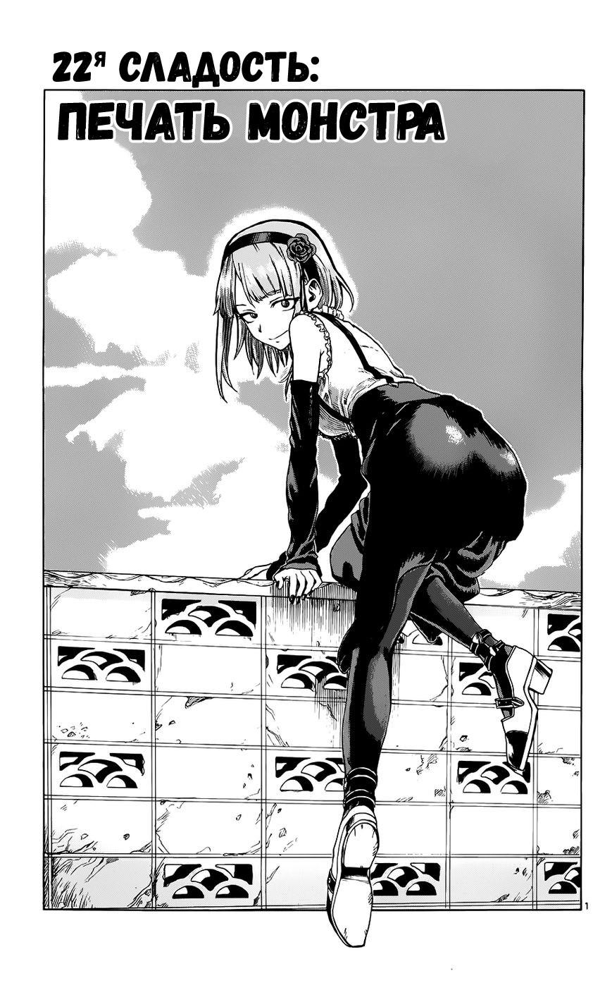 https://r1.ninemanga.com/comics/pic2/52/27572/410882/1522462390601.jpg Page 1