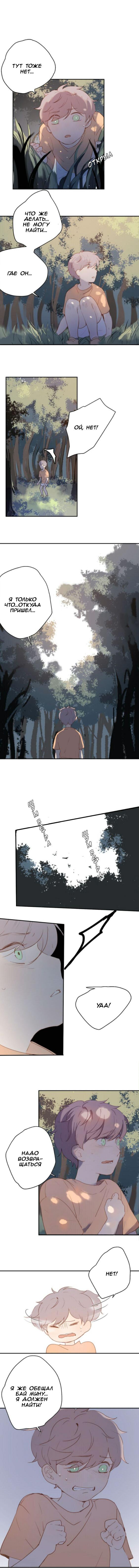 https://r1.ninemanga.com/comics/pic2/52/33012/332158/1503324400292.jpg Page 2