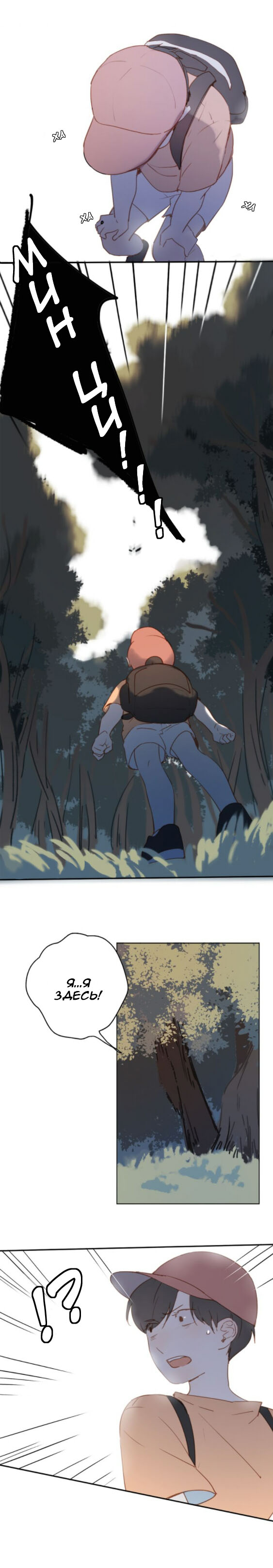 https://r1.ninemanga.com/comics/pic2/52/33012/332158/1503324402128.jpg Page 4