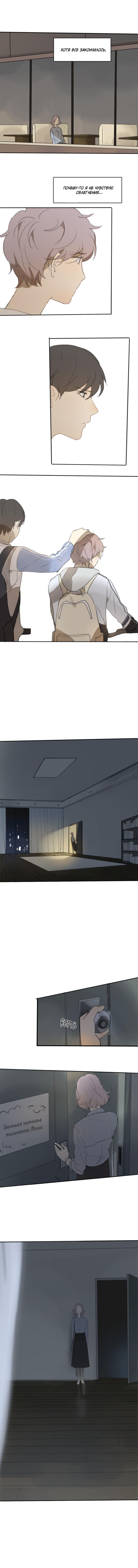 https://r1.ninemanga.com/comics/pic2/52/33012/410655/1521885943992.jpg Page 6