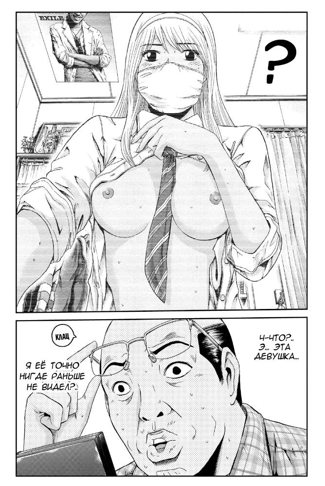 Naked manga pics onizuka