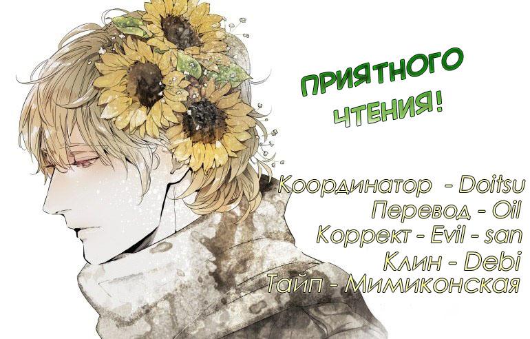 https://r1.ninemanga.com/comics/pic2/54/21814/218657/1428410489881.jpg Page 1