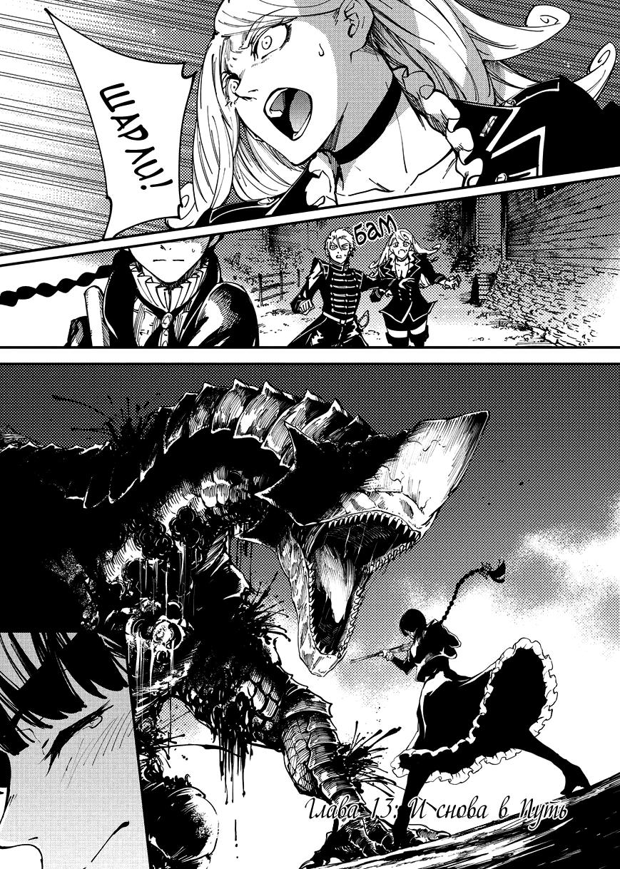 https://r1.ninemanga.com/comics/pic2/54/26166/414918/1530234419723.png Page 2