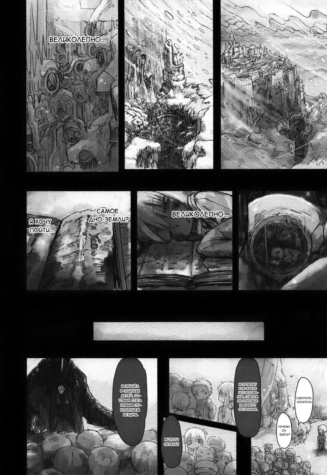 https://r1.ninemanga.com/comics/pic2/54/32566/389376/1513634752366.jpg Page 2