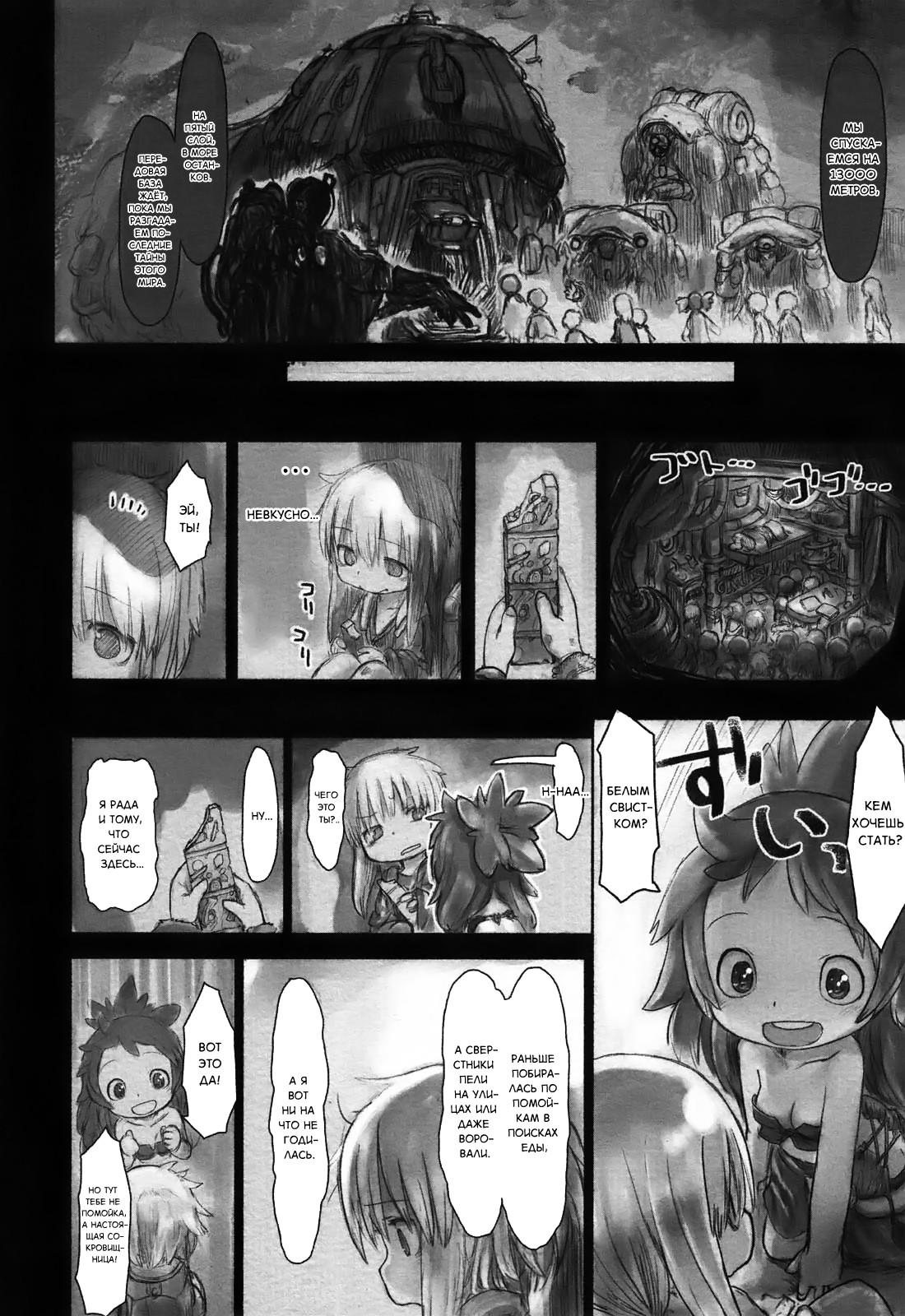https://r1.ninemanga.com/comics/pic2/54/32566/389376/1513634754688.jpg Page 4