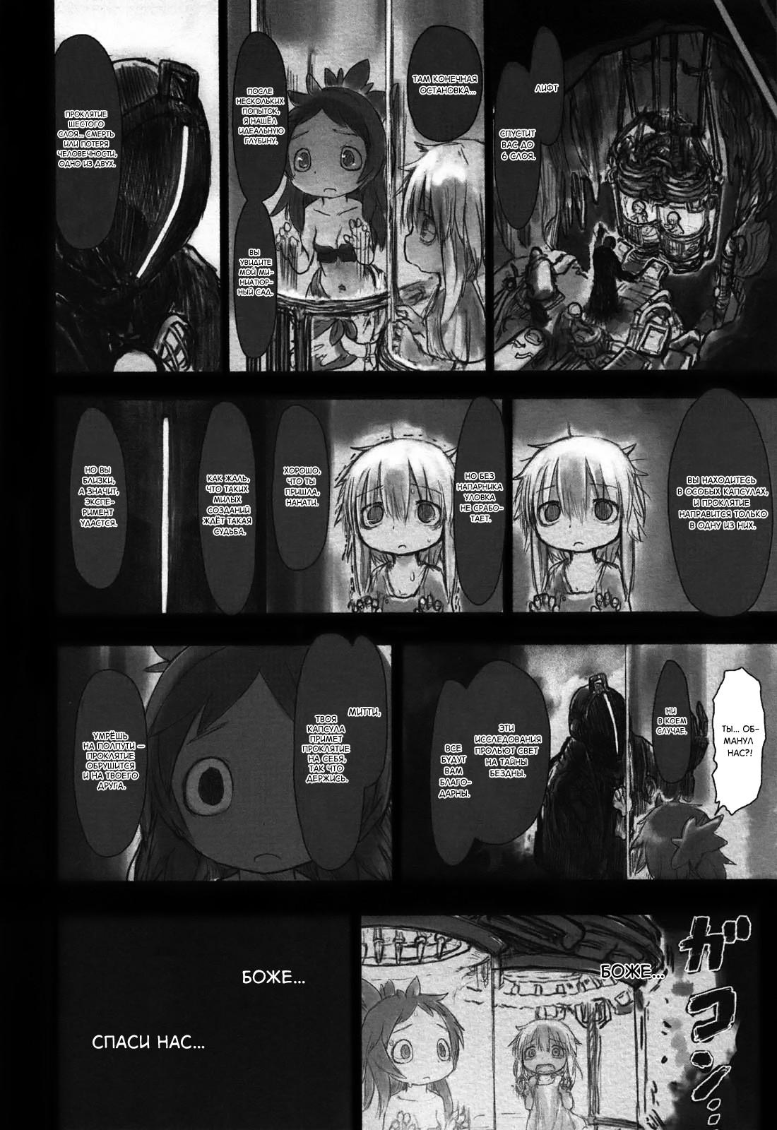 https://r1.ninemanga.com/comics/pic2/54/32566/389376/1513634757781.jpg Page 8
