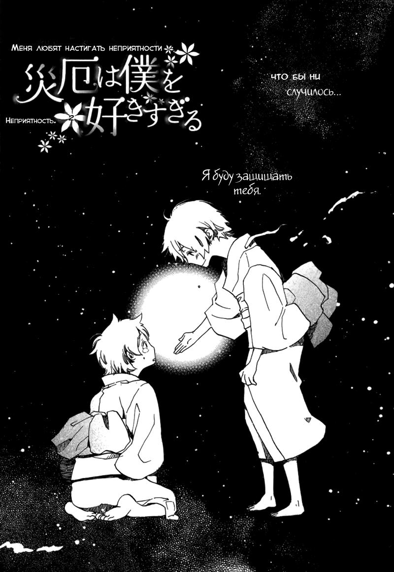 https://r1.ninemanga.com/comics/pic2/55/21943/220535/1428462121389.jpg Page 1