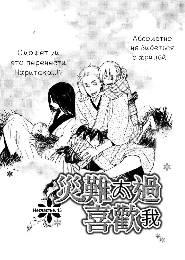 https://r1.ninemanga.com/comics/pic2/55/21943/265846/1434255684631.jpg Page 2