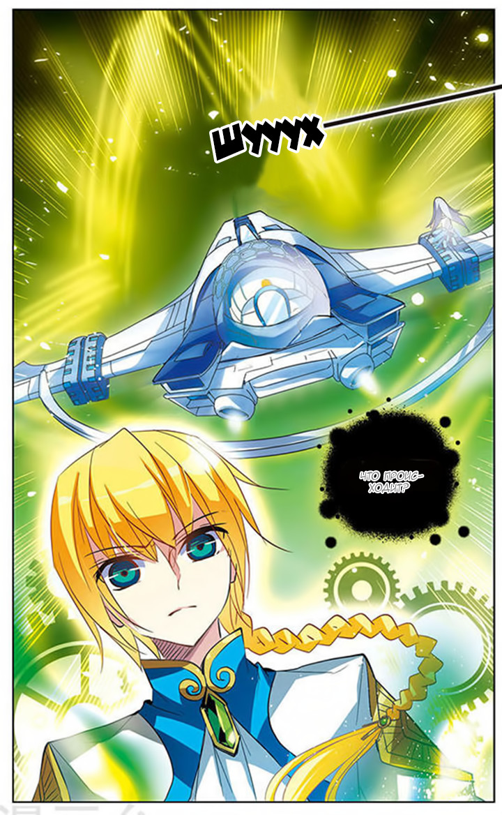 https://r1.ninemanga.com/comics/pic2/55/31415/412101/152484166722.jpg Page 3