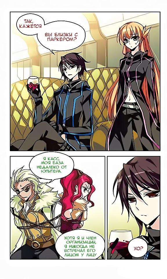 https://r1.ninemanga.com/comics/pic2/55/31415/412110/1524866716791.jpg Page 3