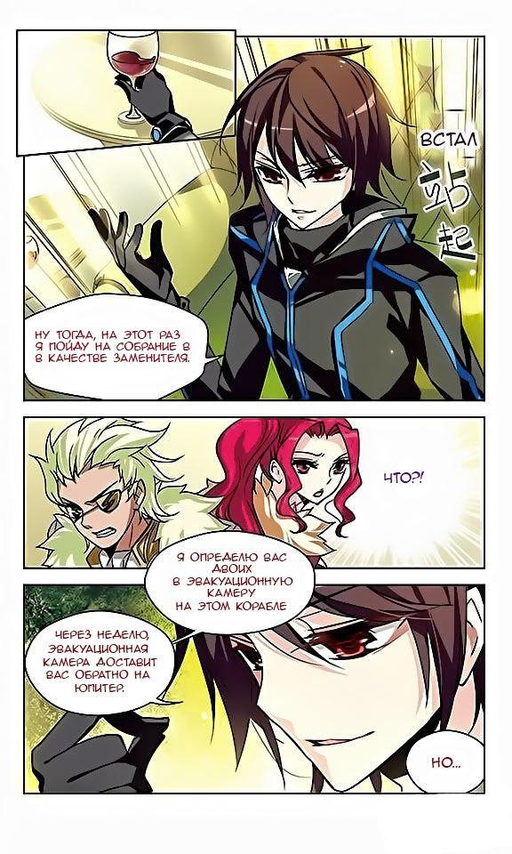 https://r1.ninemanga.com/comics/pic2/55/31415/412110/1524866716857.jpg Page 4
