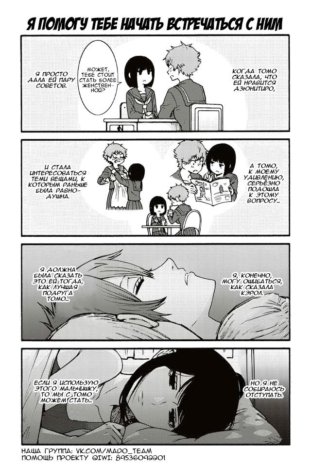https://r1.ninemanga.com/comics/pic2/56/27000/318351/1486873059662.jpg Page 1