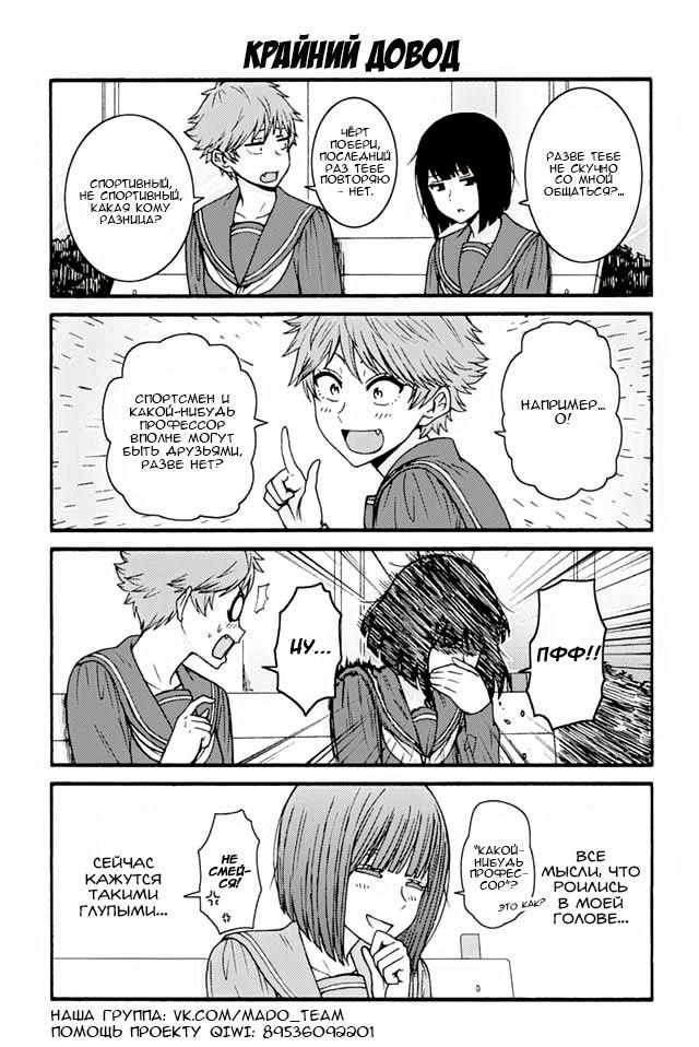 https://r1.ninemanga.com/comics/pic2/56/27000/389072/1513589514839.jpg Page 1