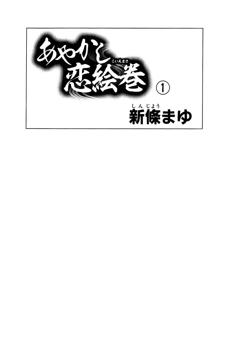 https://r1.ninemanga.com/comics/pic2/57/28153/280759/1473973877731.jpg Page 2