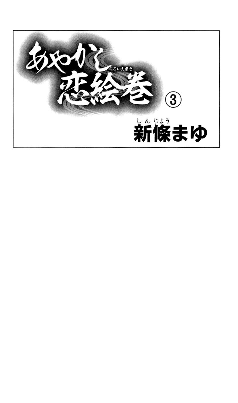 https://r1.ninemanga.com/comics/pic2/57/28153/280765/1473974285500.jpg Page 3