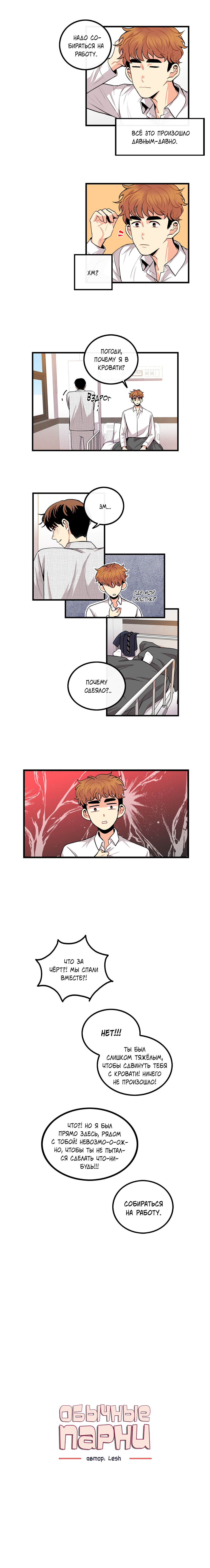 https://r1.ninemanga.com/comics/pic2/57/32441/409599/151928425659.jpg Page 9