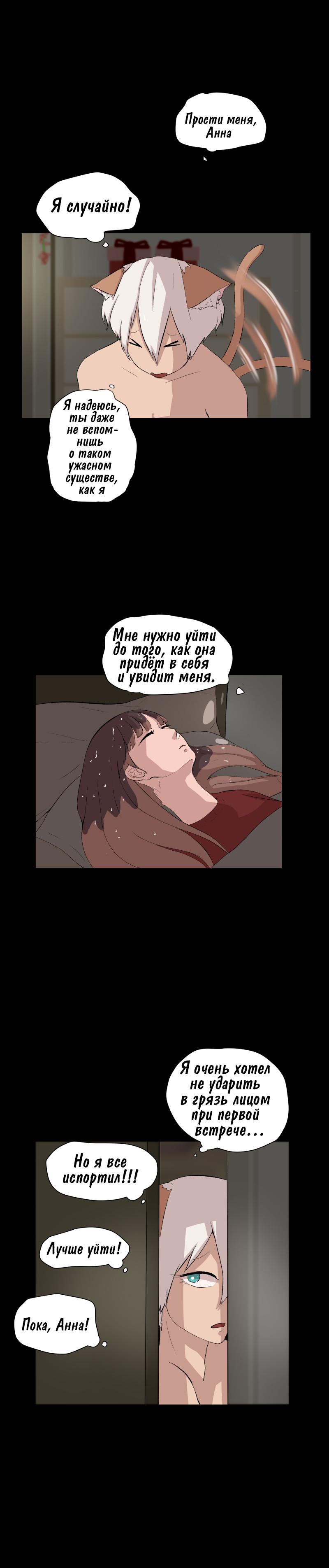 https://r1.ninemanga.com/comics/pic2/58/31802/314463/1481916726564.jpg Page 5
