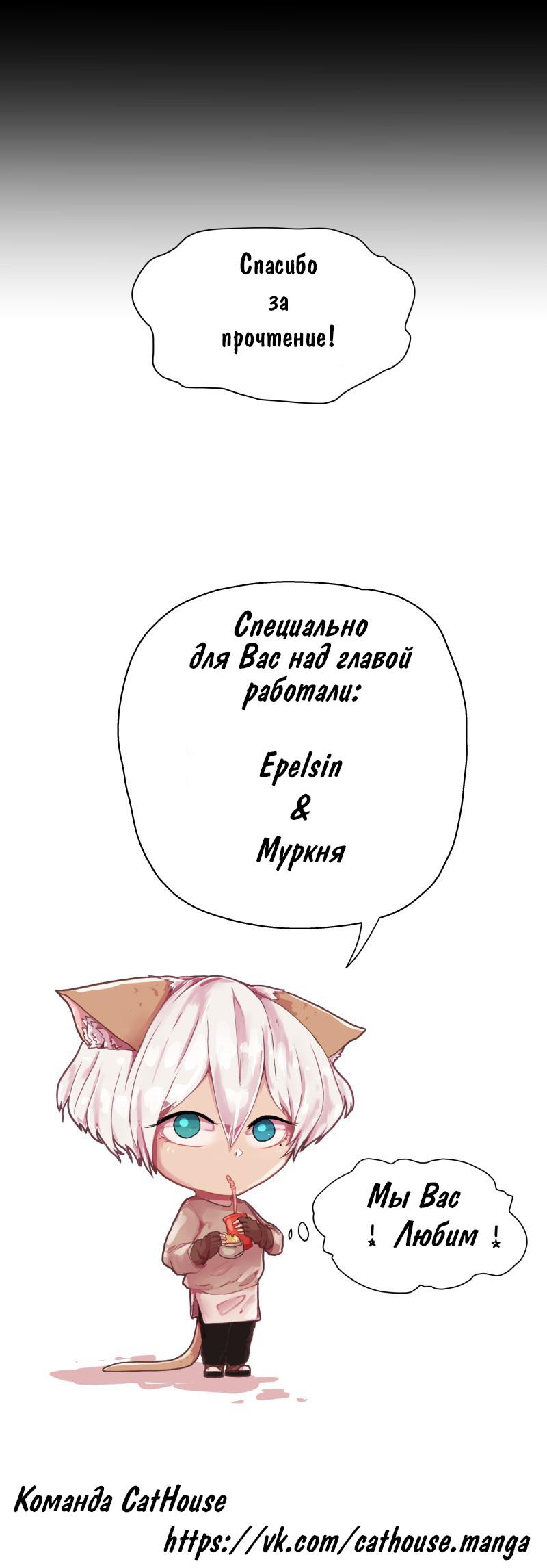 https://r1.ninemanga.com/comics/pic2/58/31802/314463/1481916738619.jpg Page 7