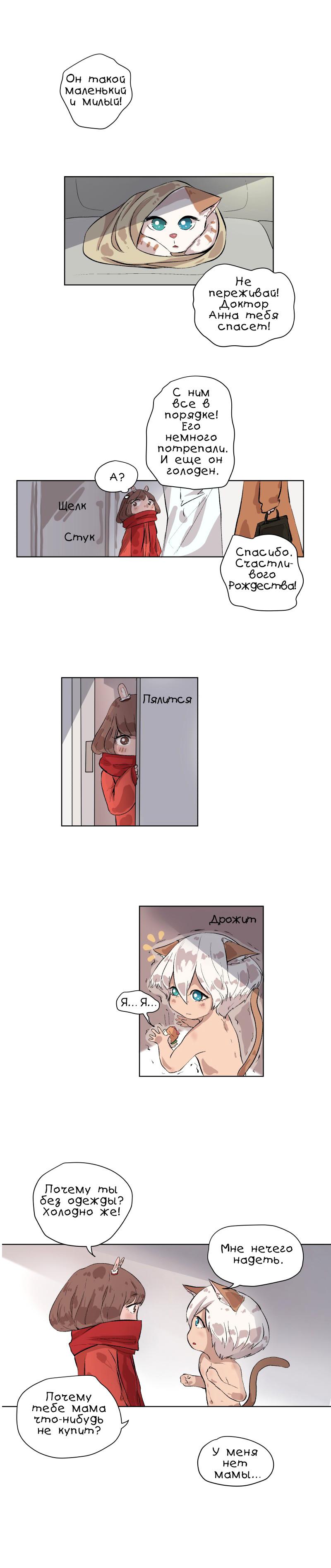 https://r1.ninemanga.com/comics/pic2/58/31802/315219/1483095908841.jpg Page 3