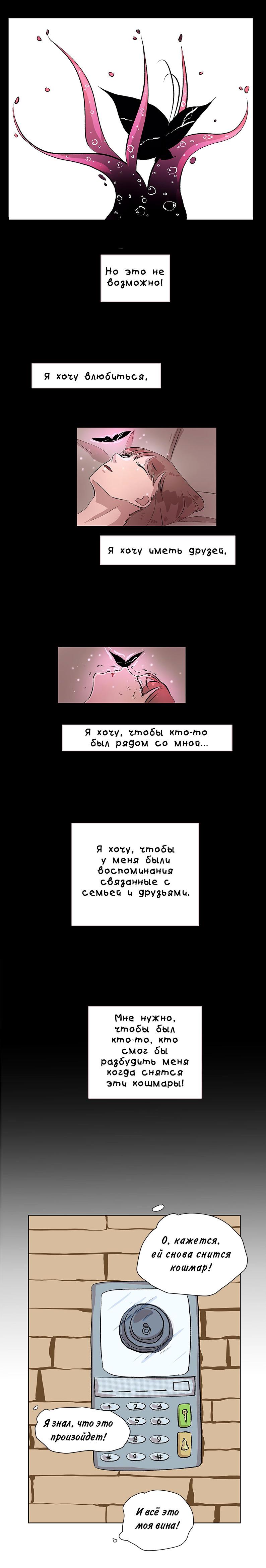 https://r1.ninemanga.com/comics/pic2/58/31802/316268/1484292048862.jpg Page 4