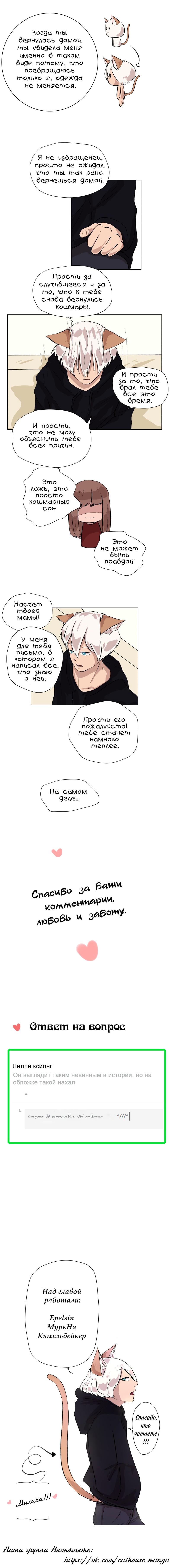 https://r1.ninemanga.com/comics/pic2/58/31802/317236/1485407502856.jpg Page 3