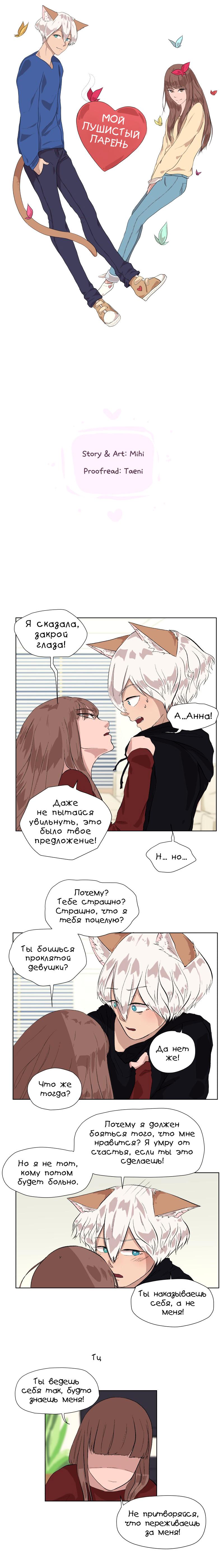 https://r1.ninemanga.com/comics/pic2/58/31802/319481/1488298002216.jpg Page 1